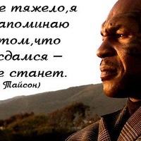 Ongarsyn Kenesov, 28 августа , Минск, id197222868