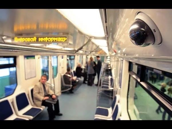 С Вас тайно сняли биометрию в общественном транспорте.