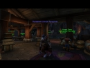 World Of Warcraft 2018.06.21 - 00.02.14.01