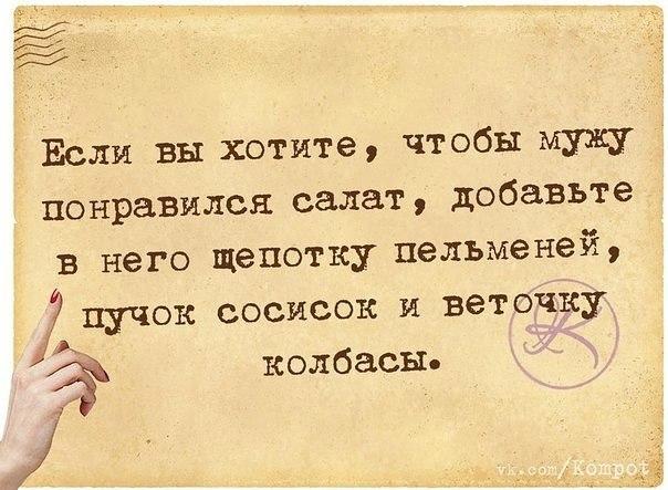 https://pp.vk.me/c7001/v7001255/29c4b/DUV_-mpcg9Y.jpg