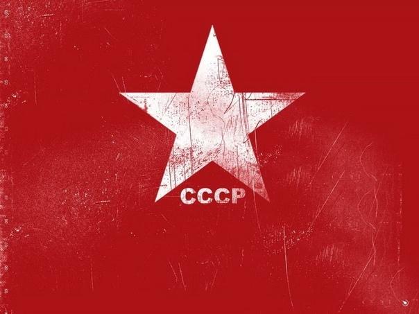 В Ярославле мужчина решил жить по законам СССР, чтобы не платить долги. Ярославец сначала набрал кредитов в банках. А потом решил представлять, что живет в СССР, чтобы не платить кредит. Причем,