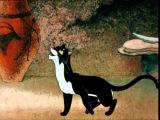 Мультики: Кот который гулял сам по себе