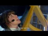Трансформеры: Последний рыцарь - Ролик Режиссёрский стул