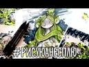 Рисовательный челлендж на весь май Новый комикс про русалку