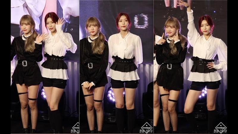 [Fancam] 181020 WJSN DAWON Idol Live Launching Concert @ Dawon