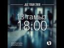 """Juz Tour """"Dopamine"""" 91 , Aktobe"""