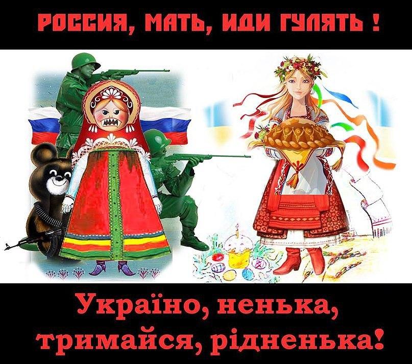 Пошарпанная Россия: репортаж из провинциальной Сызрани - Цензор.НЕТ 7897