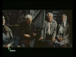 СМОТРЕТЬ ДО КОНЦА песня