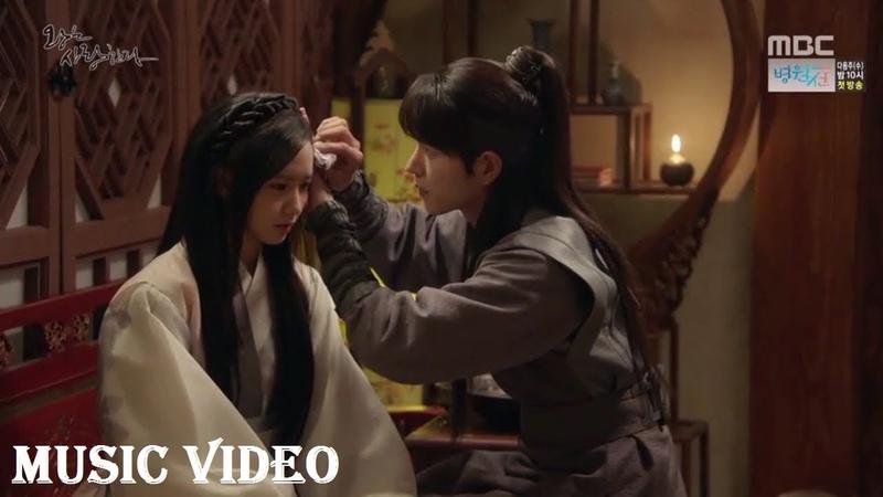 [Engsub MV] SE O - Hidden Time (The King In Love OST Part 7) 세오 - 가려진 시간 (왕은 사랑한다 OST Part 7)