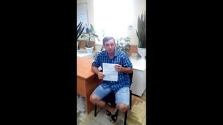 ВЫКУП ПО ДЕЛУ АО «Банк Русский Стандарт»
