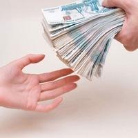 как украсть деньги в долг