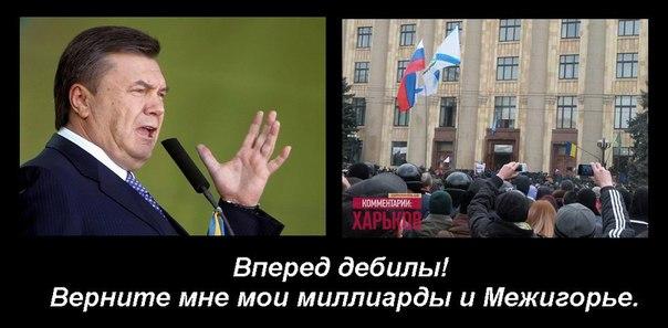 Сепаратисты начали мародерство в донецкой ОГА - Цензор.НЕТ 1350