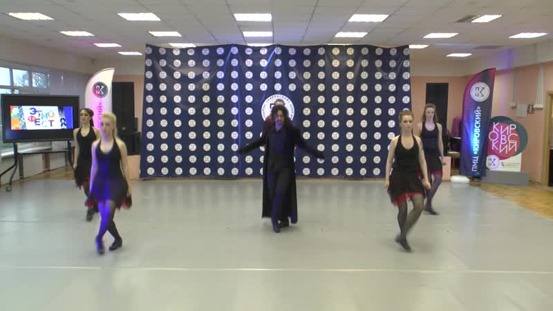Mirkwood - ирландский стилизованный танец Колдовской танец