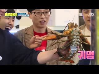 Kids these days 190421 episode 19