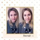 Татьяна Гайер фото #27