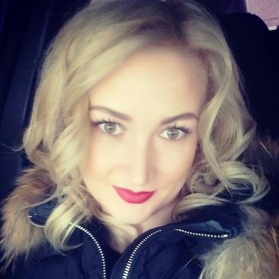 Ирина Василькова