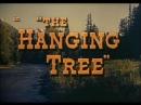 Дерево для повешенных / The Hanging Tree 1959