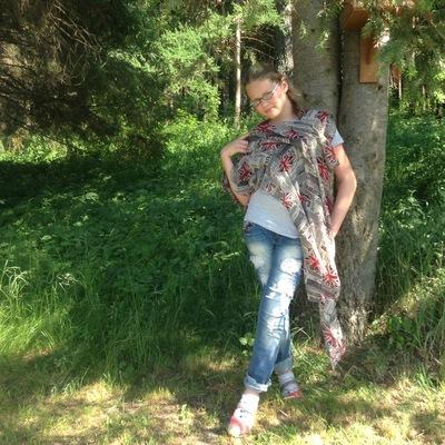 Настя Флейшер, 31 мая , Магнитогорск, id188140734