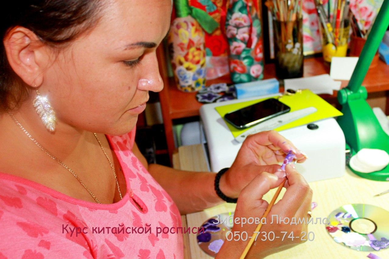Курсы китайской росписи в Энергодаре
