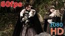 Игра престолов Люто-волчата