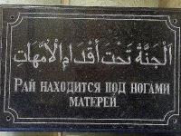 Черный Брат, 14 февраля , Тячев, id180616669