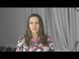 Ирина Мирошниченко: Мужская и женская инициатива