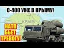 Россия застала НАТО врасплох