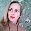 Anna Gurina