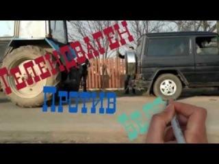 Гелендваген против Белоруса интересное видео