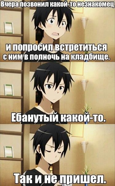 хентай сян: