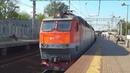 Электровоз ЧС7-267 с пассажирским поездом №138 Москва - Самара