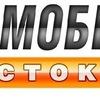 Мобисток - интернет-магазин мобильных телефонов