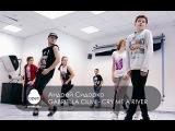 Gabriella Cilmi - Cry Me A River hip-hop by Andrey Sidorko - MILKSHAKE III by Open Art Studio
