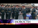 На Красной площади выпускникам вузов МЧС вручили дипломы