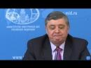 Пресс конференция специального представителя Президента России по Афганистану Замира Набиевича Кабулова