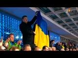 Украинские зрители не увидели Януковича, размахивающего национальным флагом на открытии Игр в Сочи - Первый канал