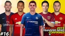 TRANSFER NEWS JANUARY 2019 CONFIRMED RUMOURS 16 Ft. PULISIC,NASRI,MILITAO,MINOLAS,ALDERWEIRELD...