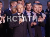 Владимир Путин заявил о своем выдвижении на пост президента на Горьковском автозаводе