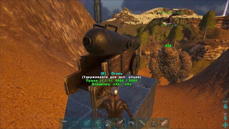 Ark Survival Evolved тамим Голема