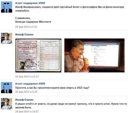 Фото №354627196 со страницы Азамата Досмагамбетова
