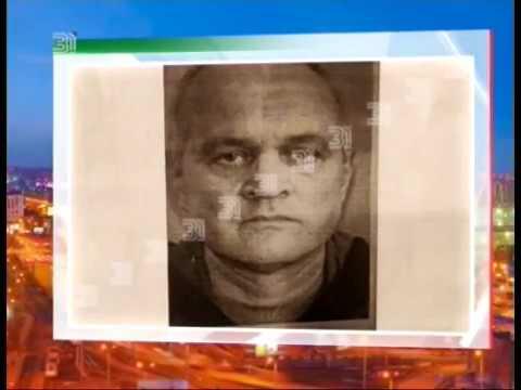 Задержан подозреваемый в жестоком убийстве челябинки