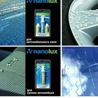 Nanolux Nanoprotech