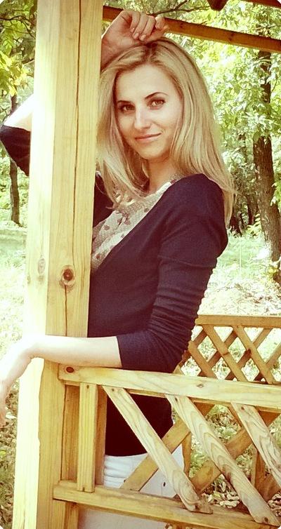 Яна Наумова, 16 декабря 1990, Алчевск, id60960404