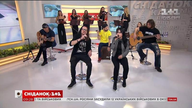 Юрко Юрченко та гурт Скрябін заспівали у прямому ефірі Сніданку з 11