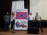 Три столпа Новороссии. Павел Губарев об основополагающих принципах становления Новороссии