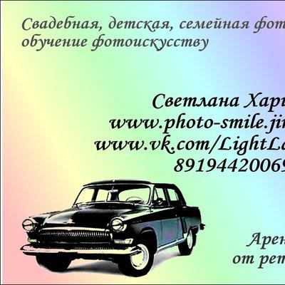 Фотомастерская Smile, 17 октября 1984, Пермь, id142694532