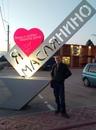 Александр Ямщиков фото #1