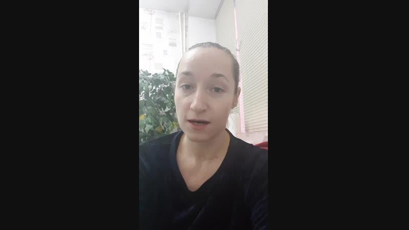 Марина Воеводина Исцеление души
