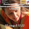 """Концерт Людмилы Щербаковой 25 июня в ДК """"Салют"""""""