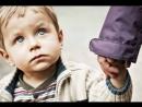 Как педофилы крадут детей шокирующий эксперимент